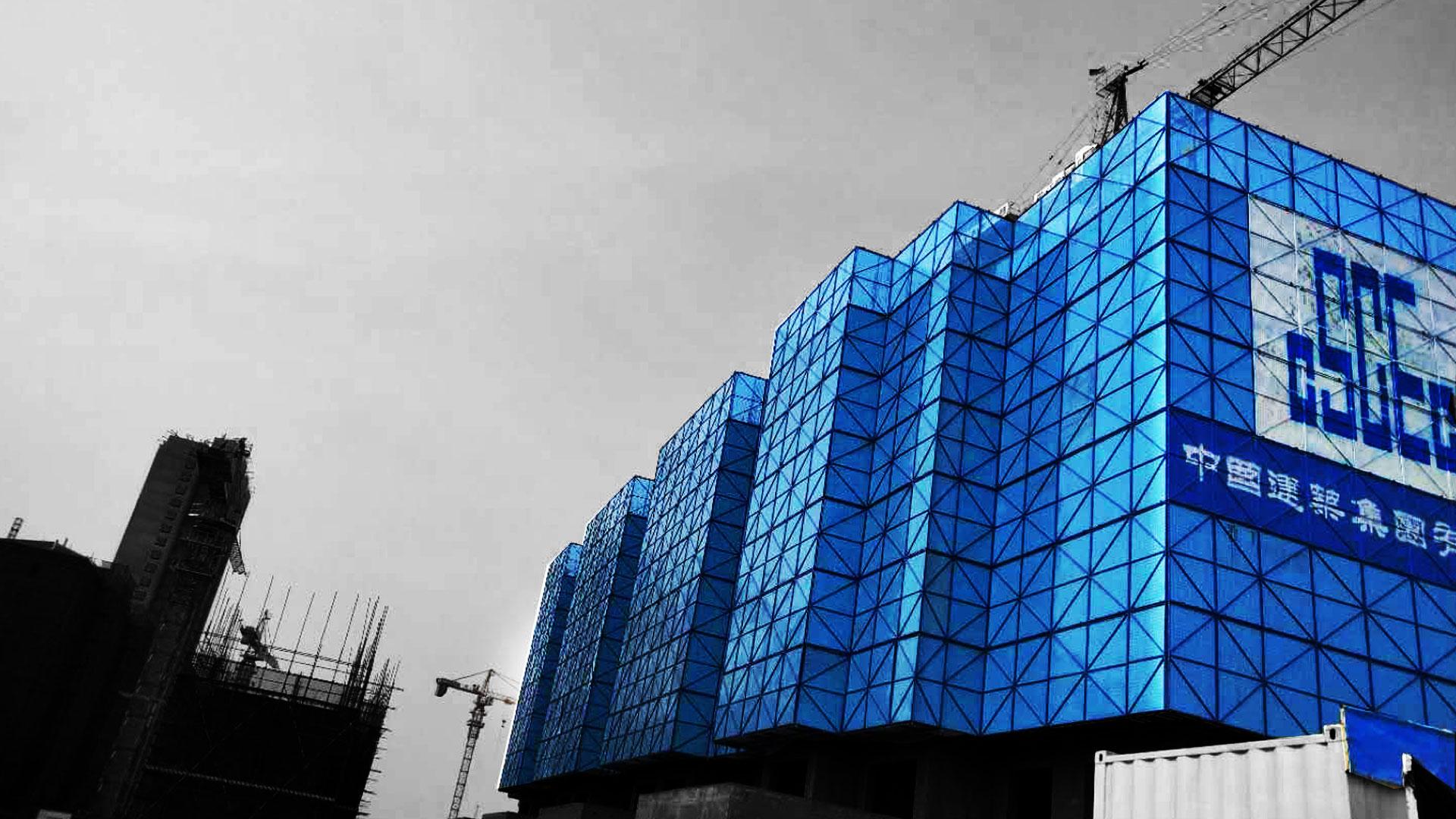 中国建设集团在建项目
